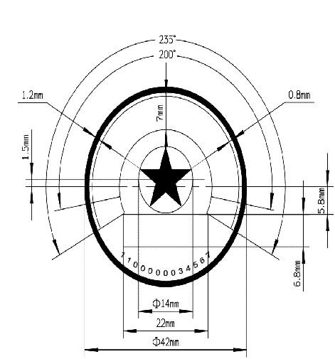 42合同章排版图形.jpg