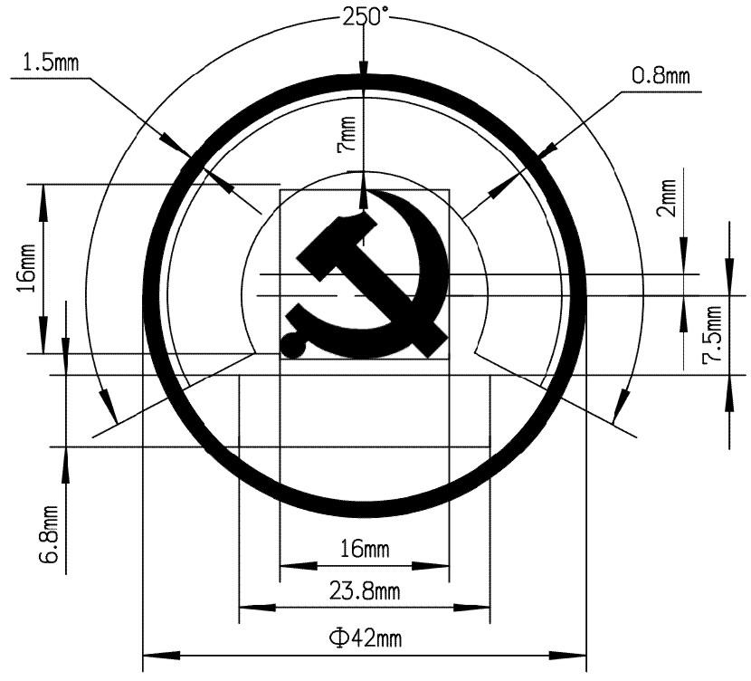 党委办公室章排版图形(无信息编码).jpg