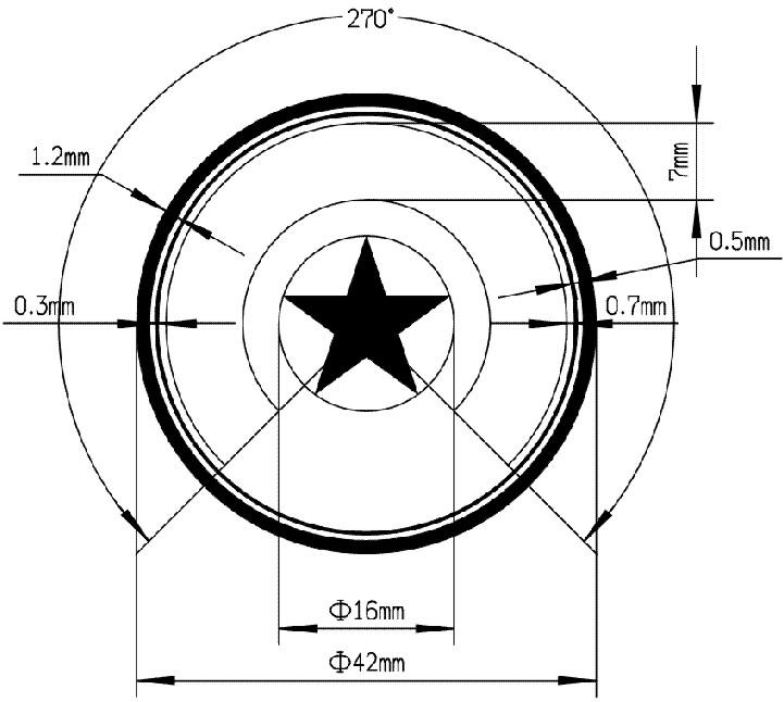 42工会公章排版图形(无信息编码).jpg